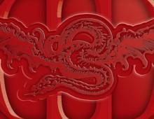Diablo Dragon Vineyards – Logo/Stamp